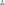 Husqvarna Automower logo with products